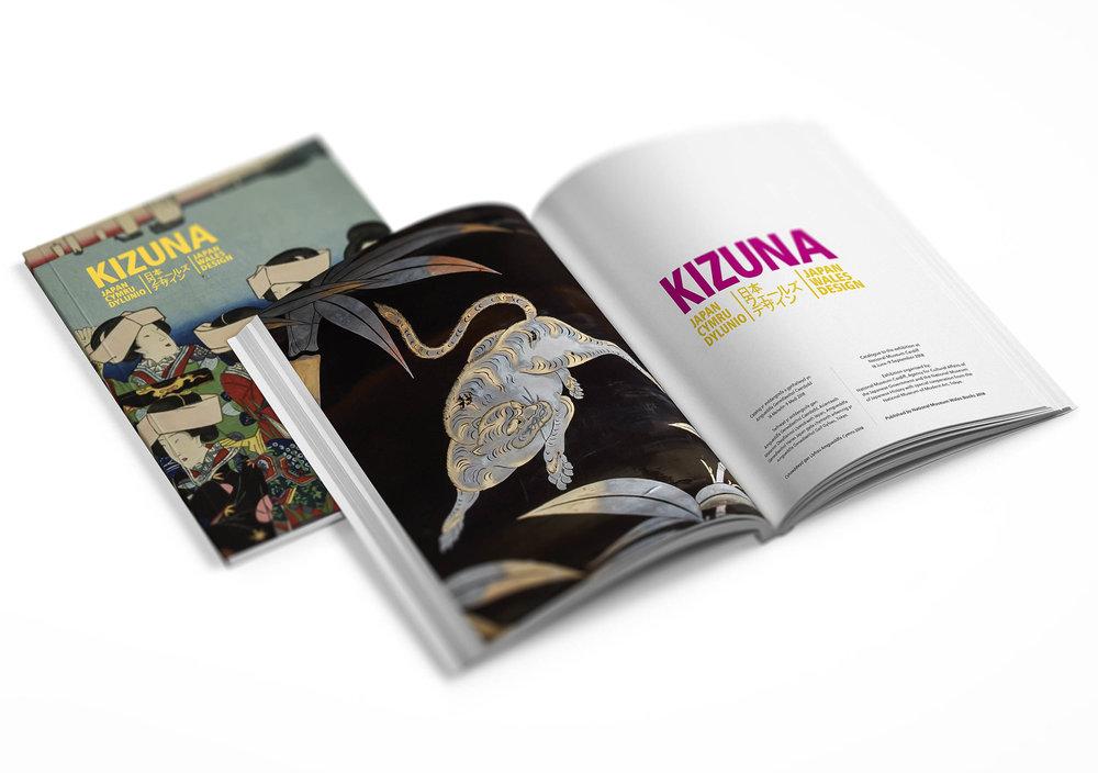 kizuna-cover-spread.jpg