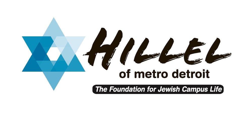 https://www.hillel-detroit.org/