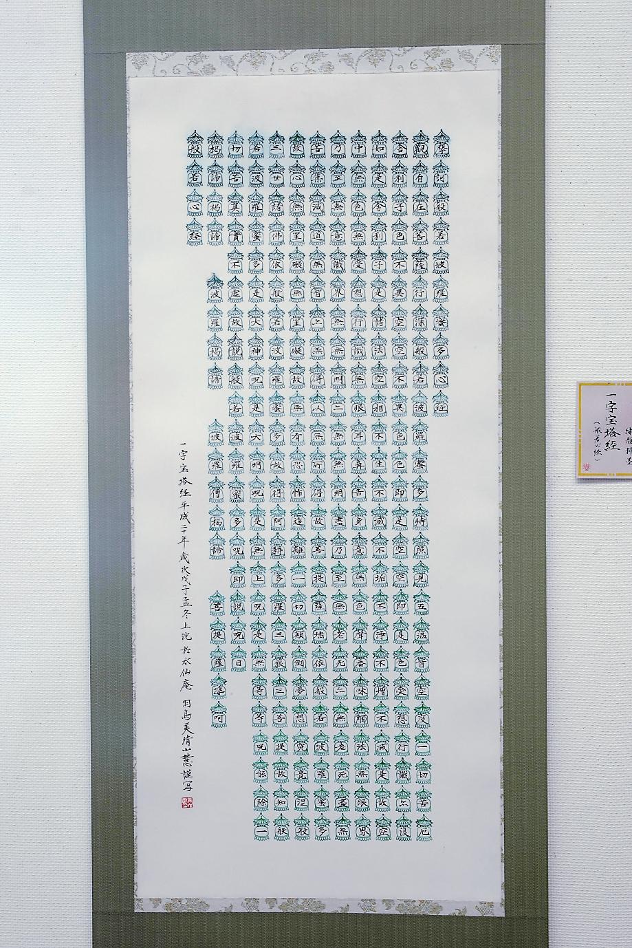 9P4B2008(18).JPG