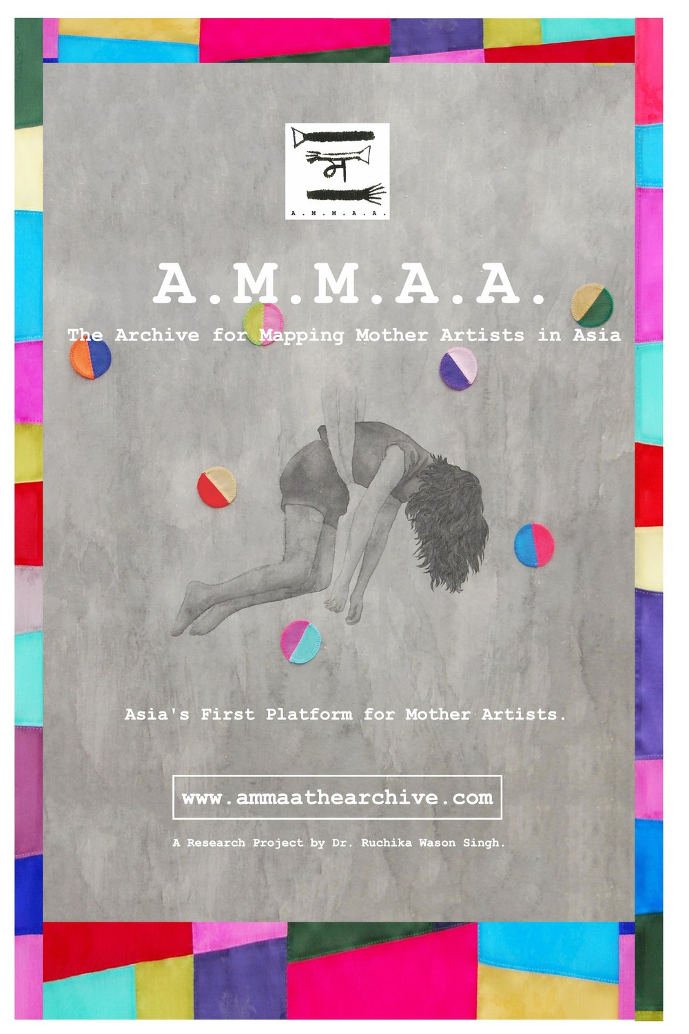 The A.M.M.A.A. Website Launch Poster ( April 15, 2017 )