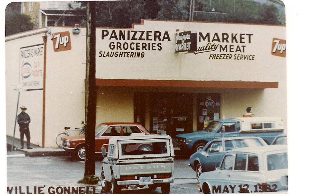 new+store+1982.jpg
