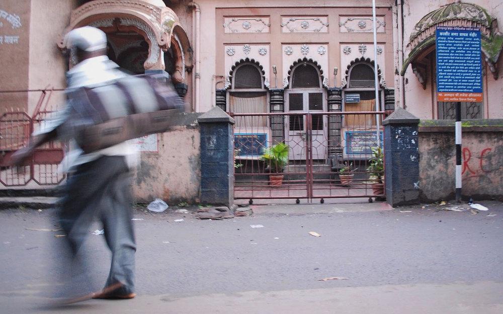 Old Town Kolhapur