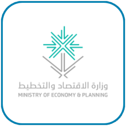 Saudi Arabian Ministry of Economy & Planning