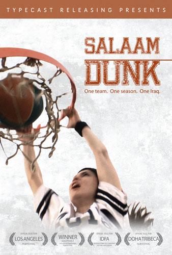 Salaam-Dunk.jpg