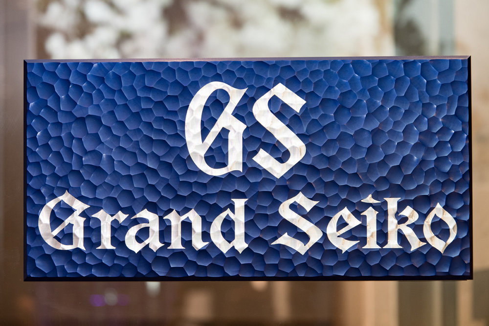 Grand Seiko Boutique Grand Affair Beverly Hills Store Opening Blue Textured Seiko Logo.jpg