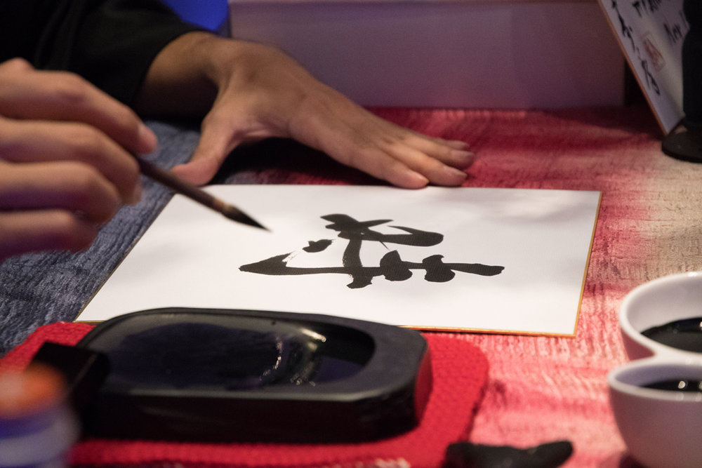 Grand Seiko Boutique Grand Affair Beverly Hills Store Opening Japanese Calligraphy Artist Painting.jpg