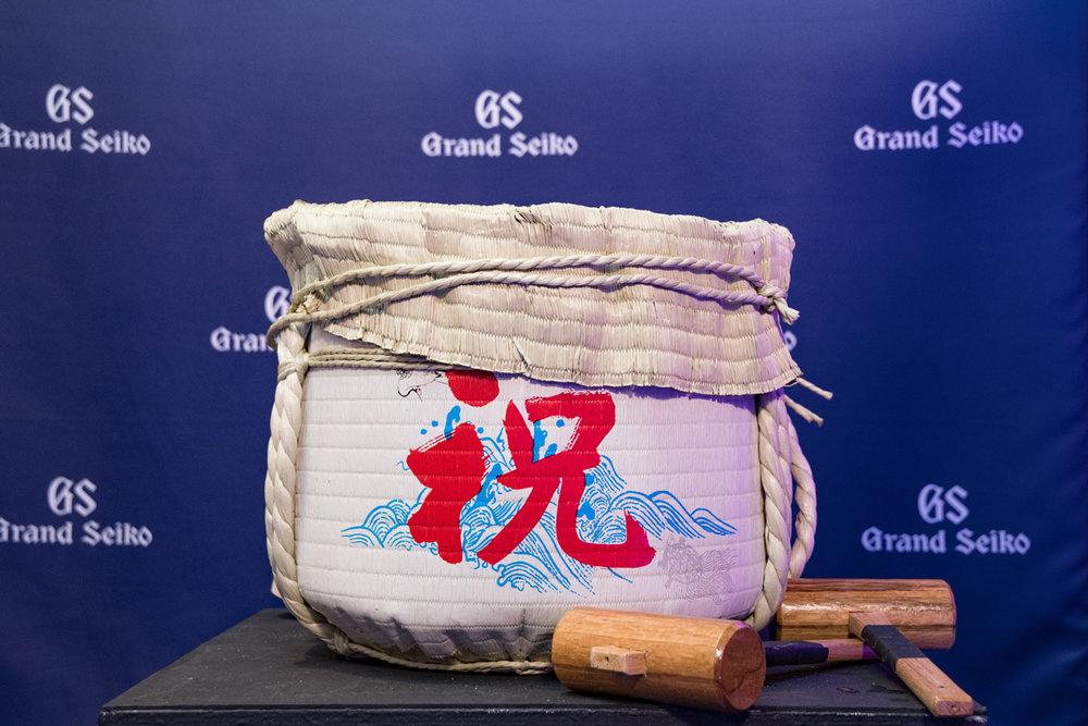 Grand Seiko Boutique Grand Affair Beverly Hills Store Opening Traditional kagami-biraki ceremony.jpg