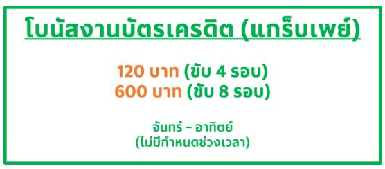 GTBKK+13+Mar+(2).png