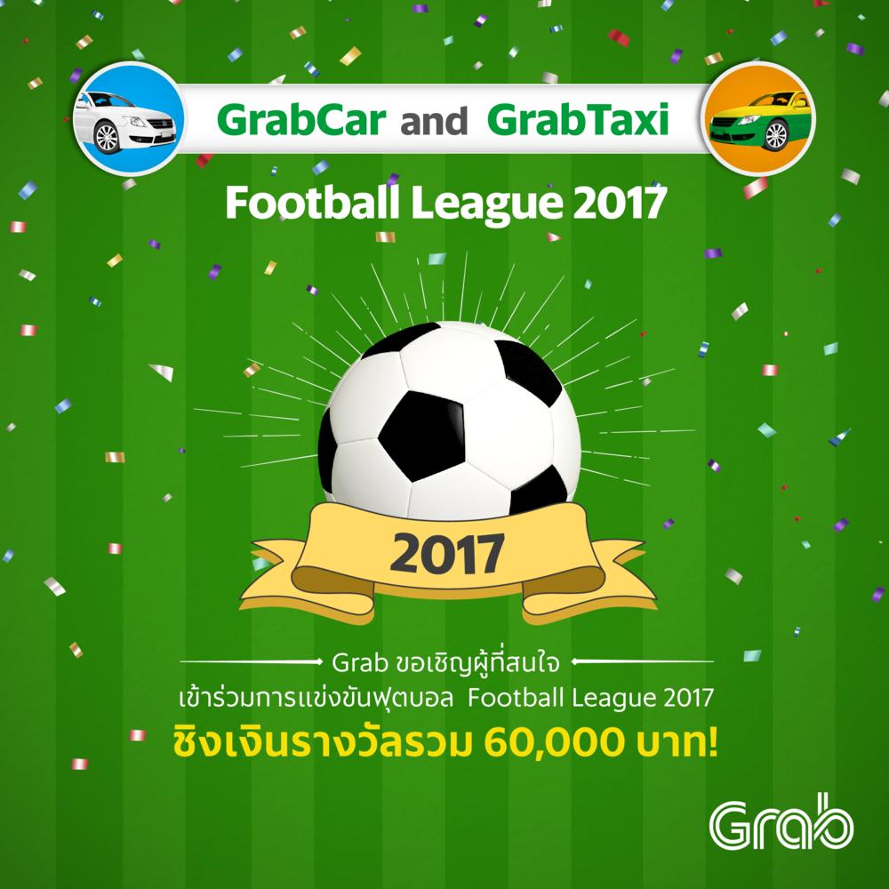GrabCar and GrabTaxi Football League_FB Post-03.png