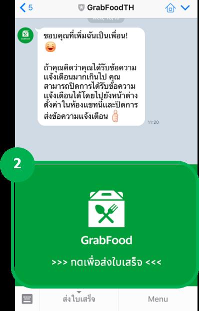 GFTrain2.2.3.png