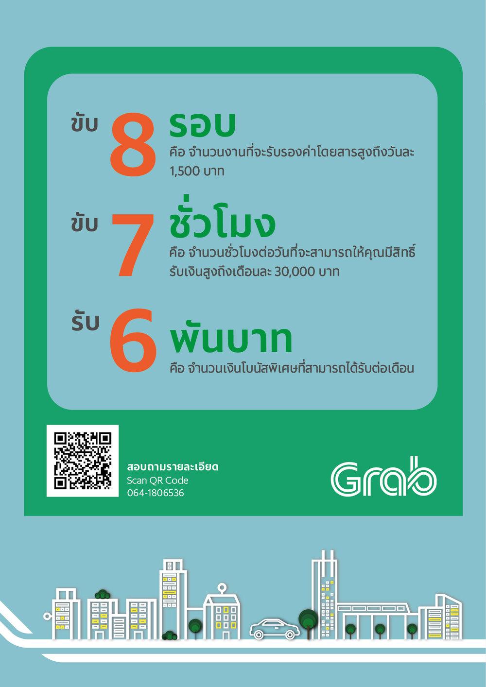 GrabGold X_Leaflet A5 4.jpg