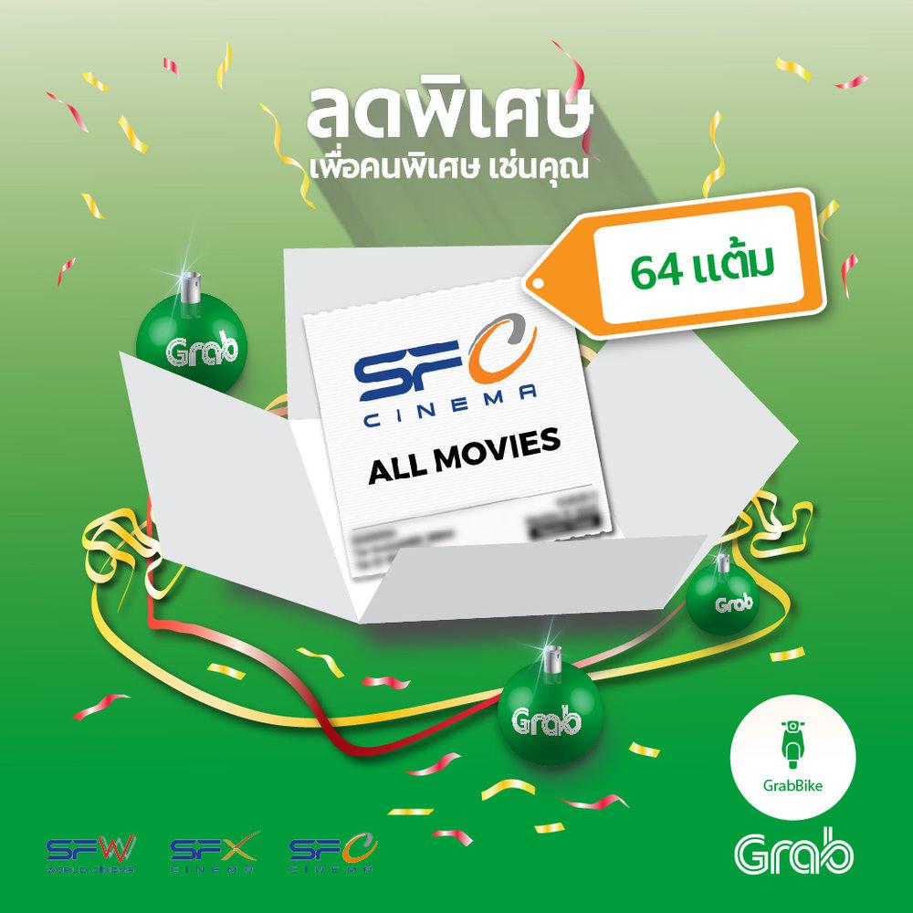 Grab game morning Gift22 Dec-01 (2).jpg