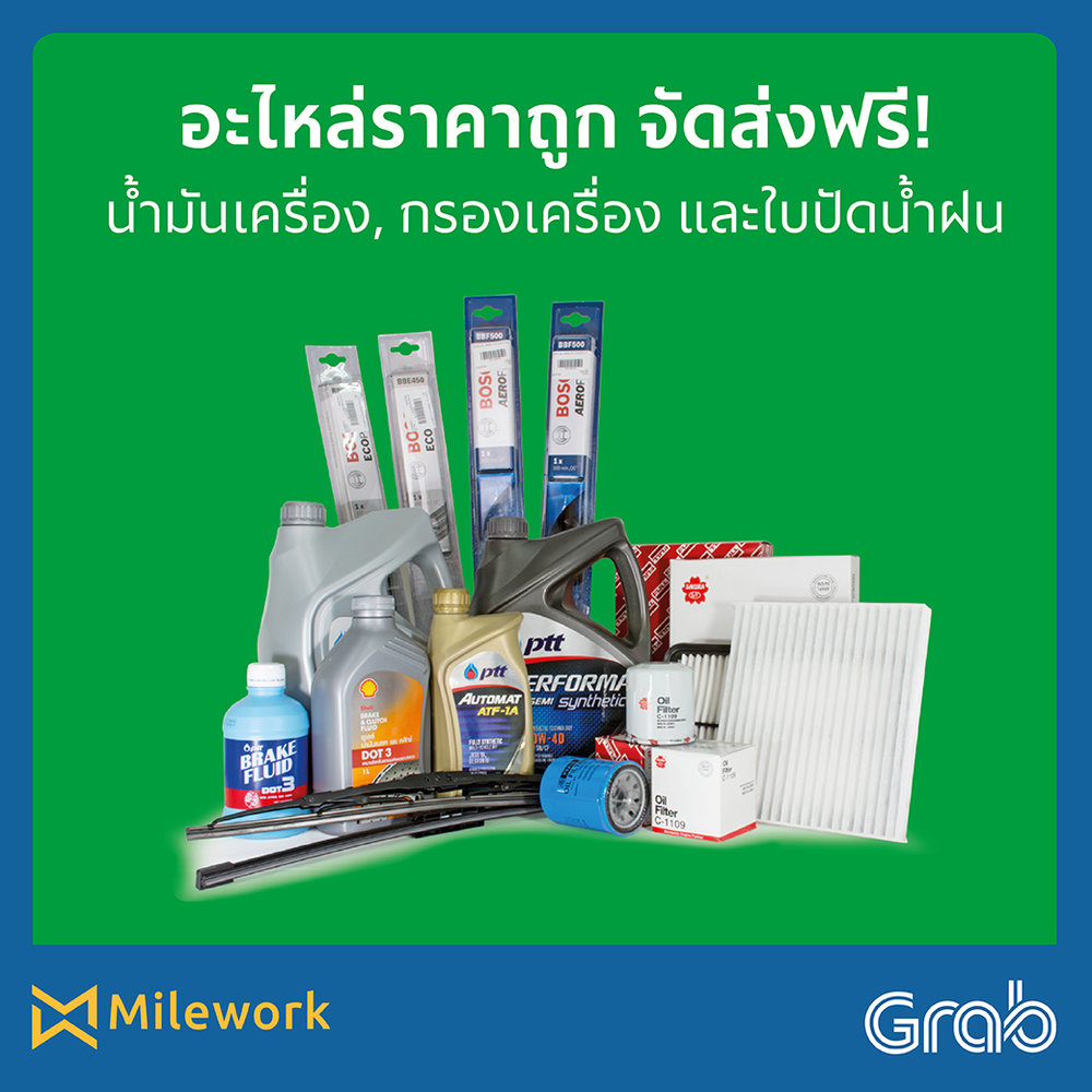 Milework Blog_1x1.jpg