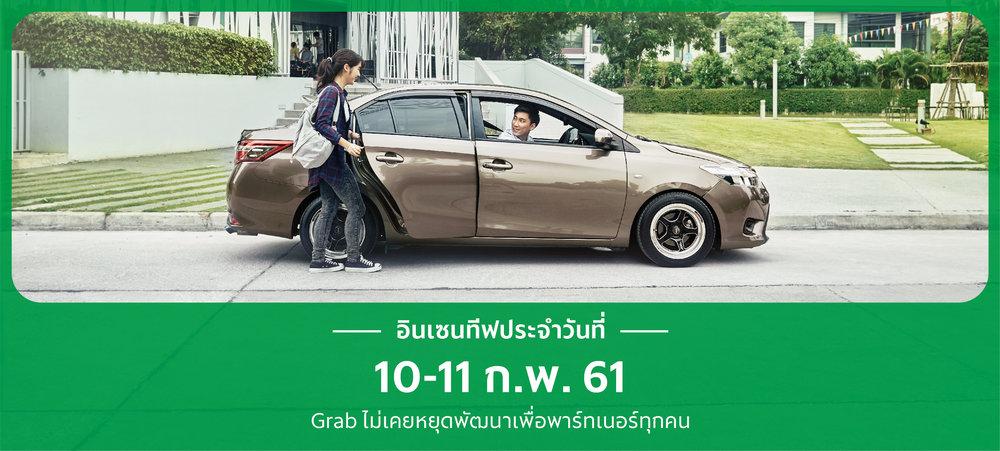 incentive OTC W06_CNX Banner Sat-Sun.jpg