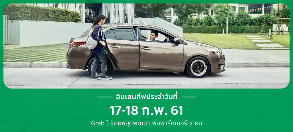 incentive OTC_CNX Banner Sat-Sun.jpg