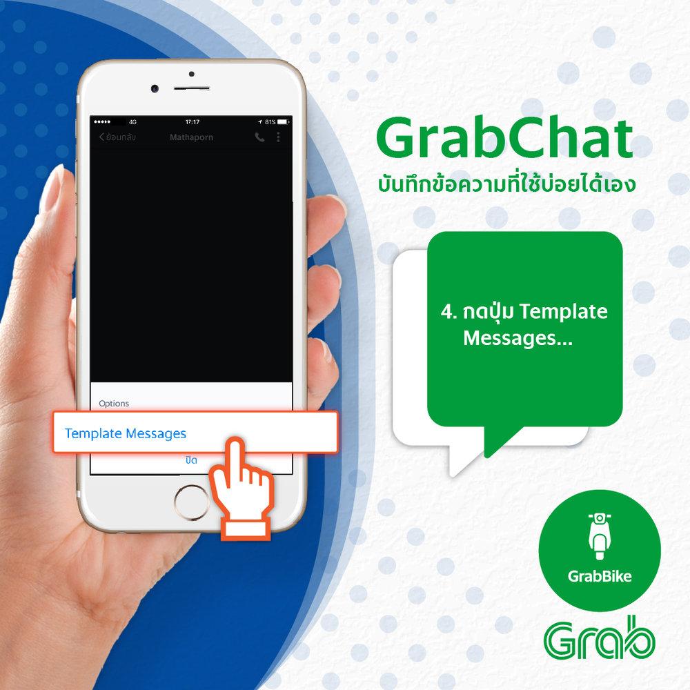 GrabChat4.1-01.jpg