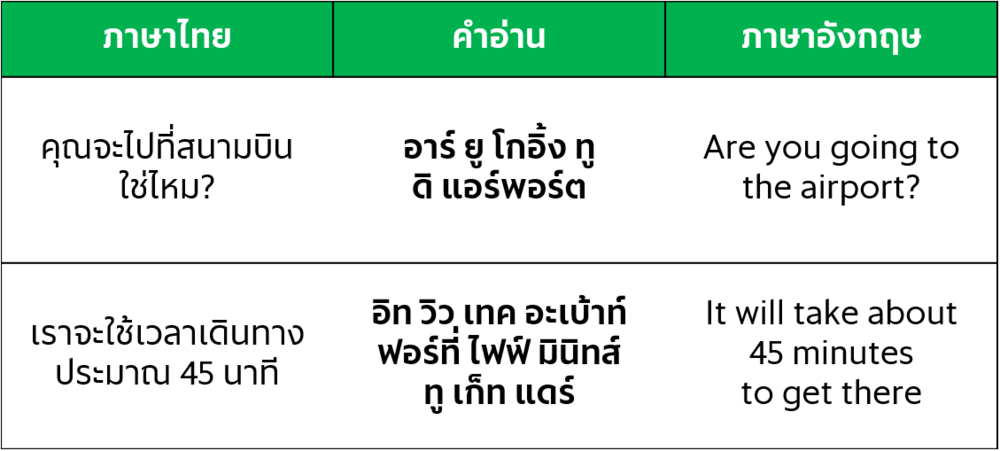 eg2 part 1.png