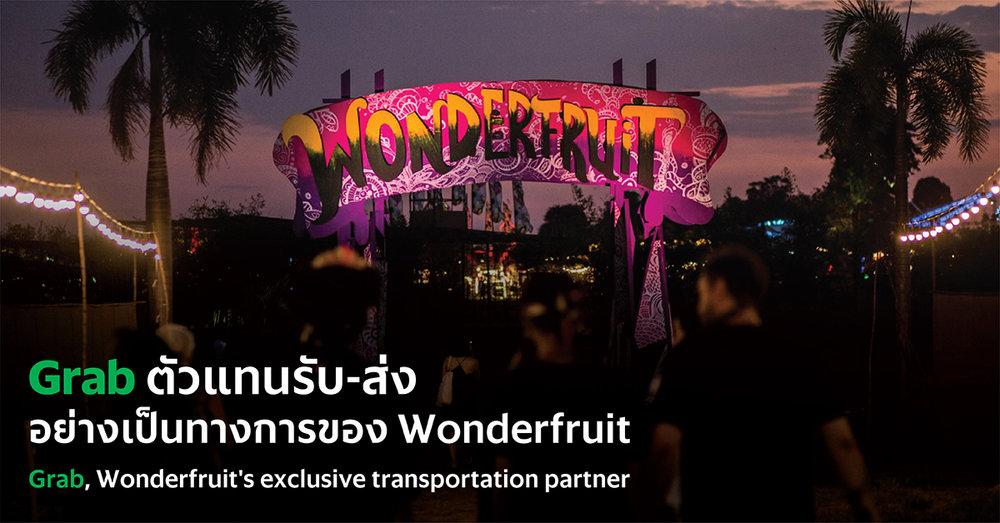 Wonderfuit 2018_Leaflet (A5)-01.jpg