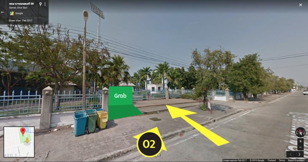 Grab Location 3.png