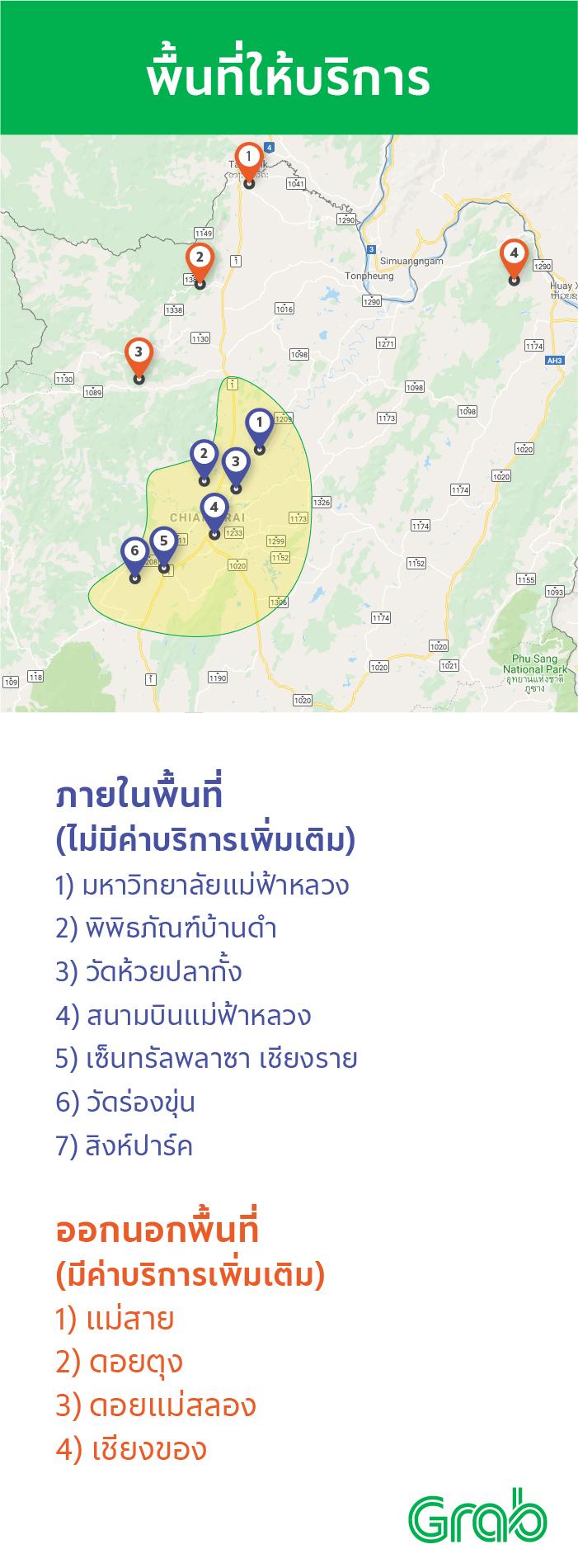 Map Rent CEI-01.jpg