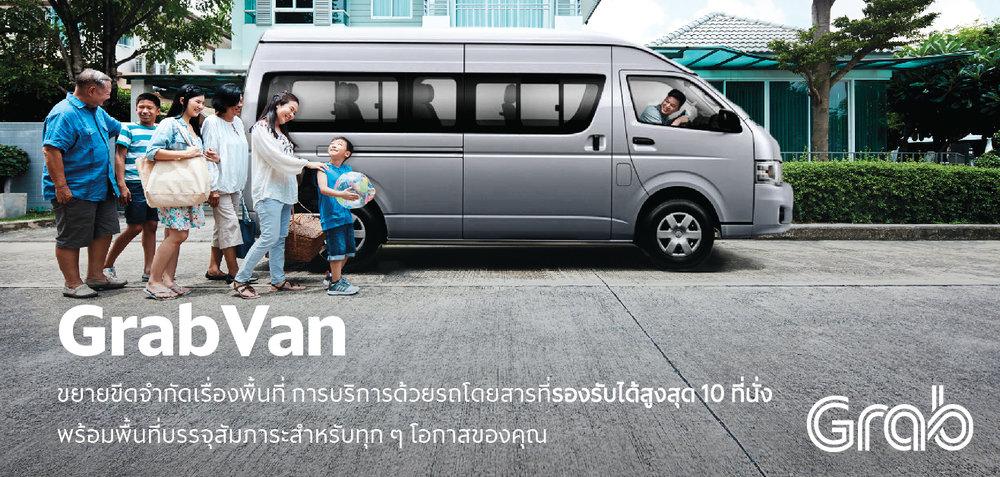 Banner Van-01.jpg