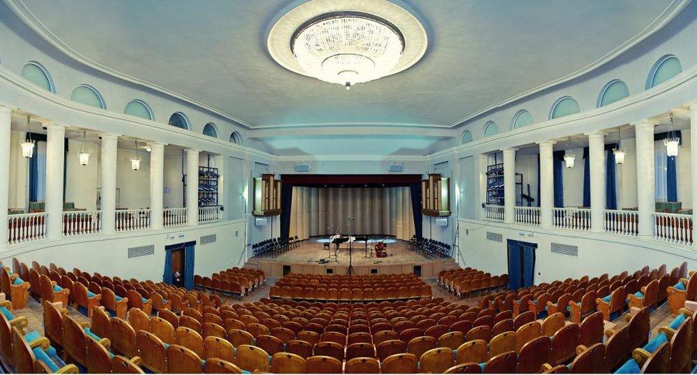 Концертный зал РАМ имени Гнесиных