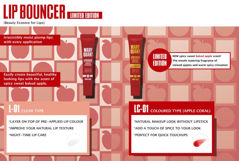 lip-bouncer-2017-webpage.jpg