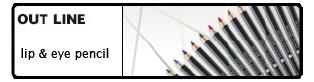 outline_banner_E.png