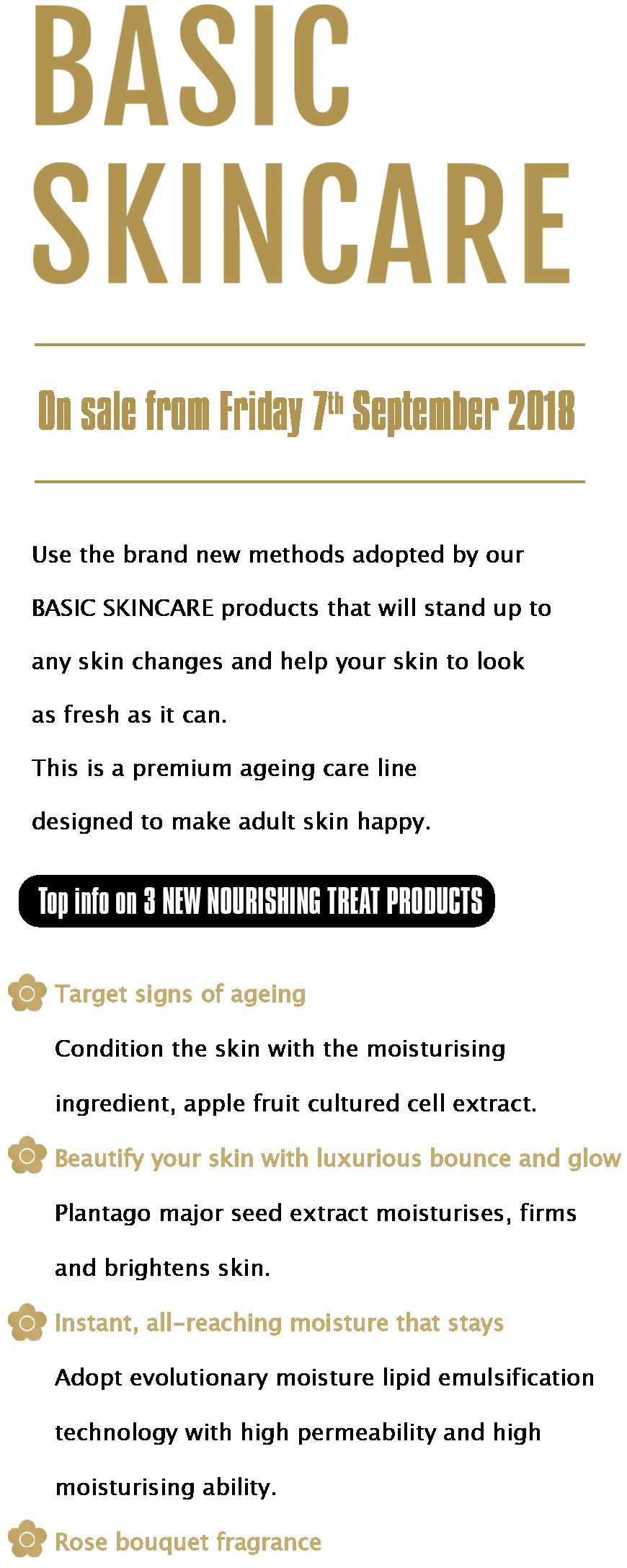 nourishing_title_eng.png