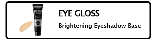 Eye_Gloss_EN.png