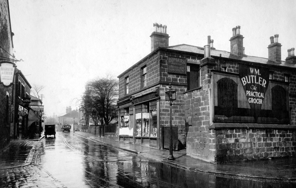 North Lane