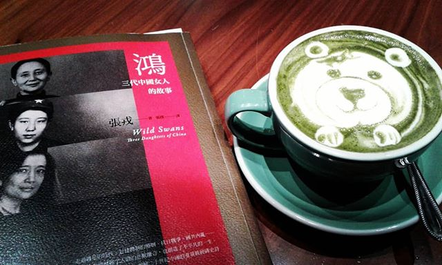 It's been 20+ years since I picked up one of my favourite reads. The original 1991 English edition was so moldy from the humidity that it has to be replaced. Enjoying alittle quiet time before flying again with the Chinese translation over a cup of cute matcha latte. Can't believe this book is still banned in China...
