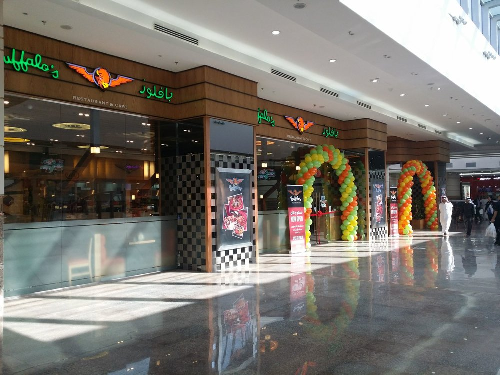 Ezdan Mall -