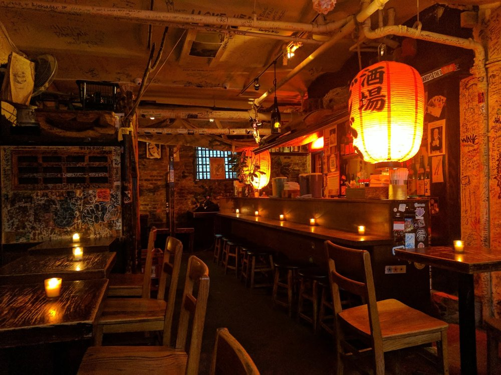 SAKE BAR DECIBEL. - NEW YORK | East Village