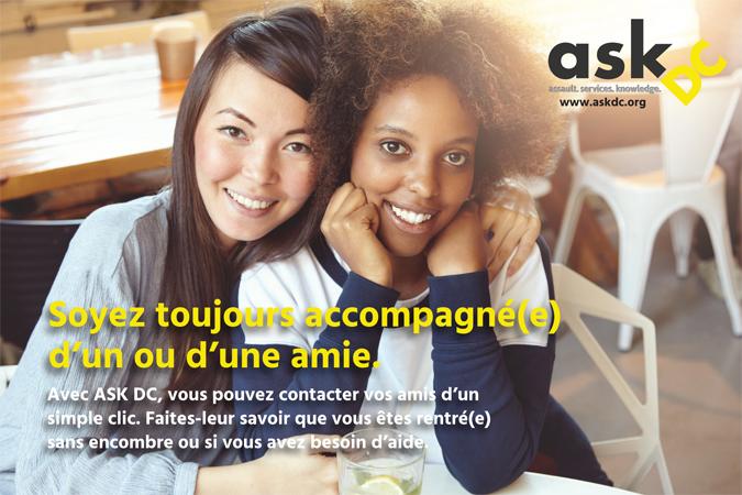 AskDC_postcard_french.jpg