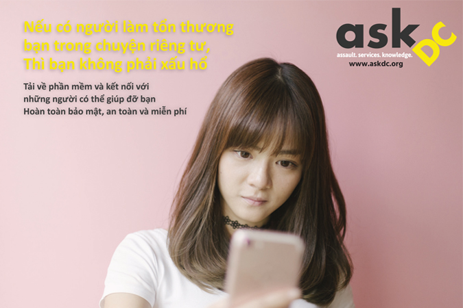 AskDC_postcard_vietnamese.jpg