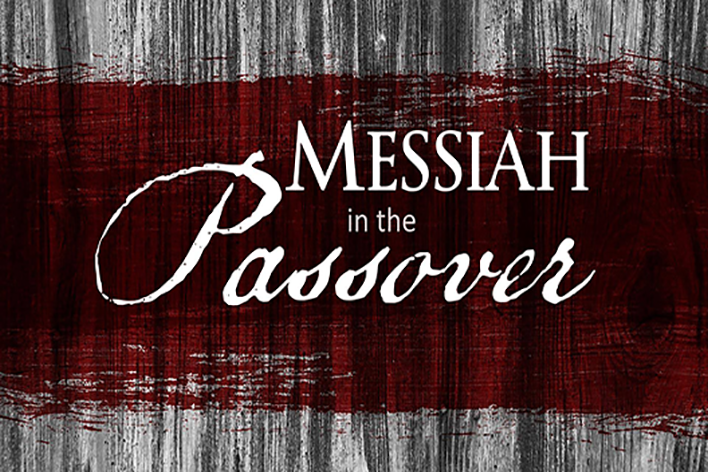 Christ in the Passover.png