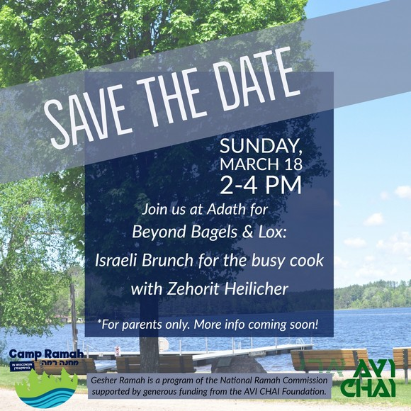 mn cooking save the date_tn.jpg