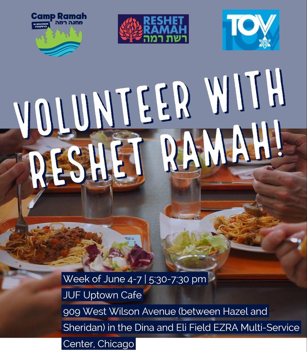 Reshet Yom Massim Tovim volunteer event.jpg