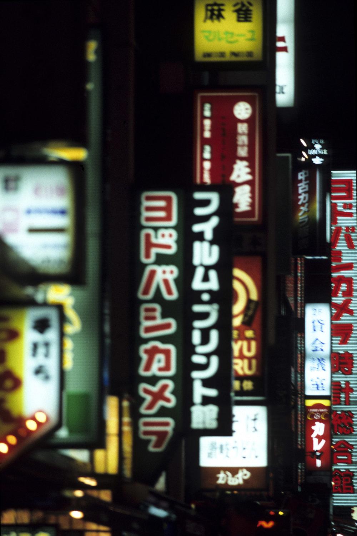 Japan48_edit_2000px_sfw.jpg