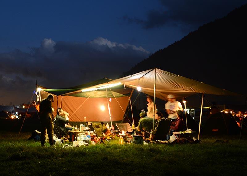 mount-fuji-camp-at-night.jpg