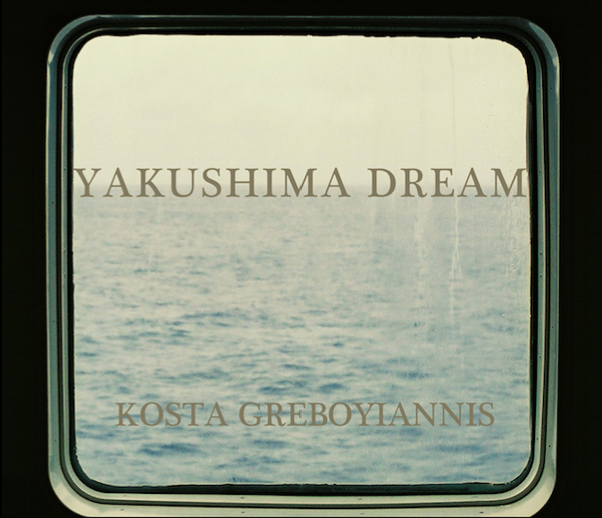 Yakushima Dream