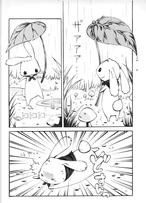 兎のオノマトペ A rabbit's onomatopoeia 2009