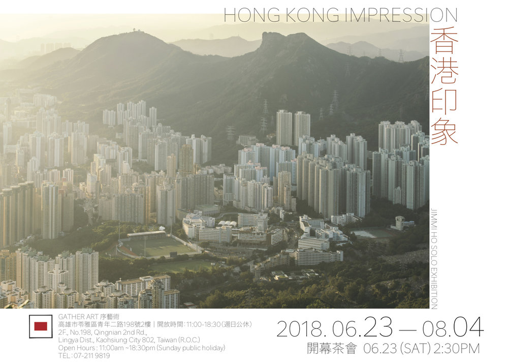 HKI05.jpg