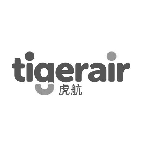 tigerair.png
