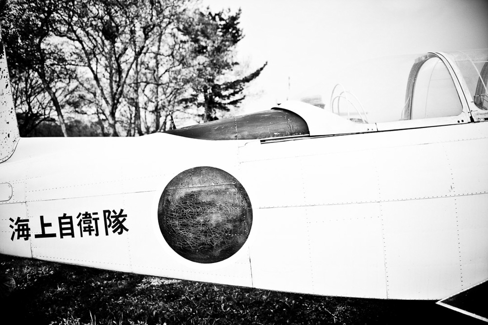 Japon08_8887_3Tx.jpg