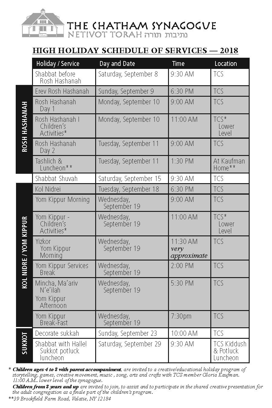 HH2018_Schedule_Tabloid_v2.jpg