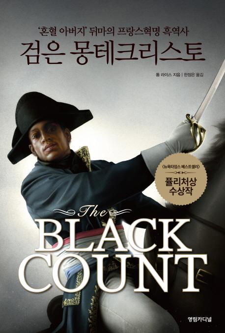 Korean cover.jpg