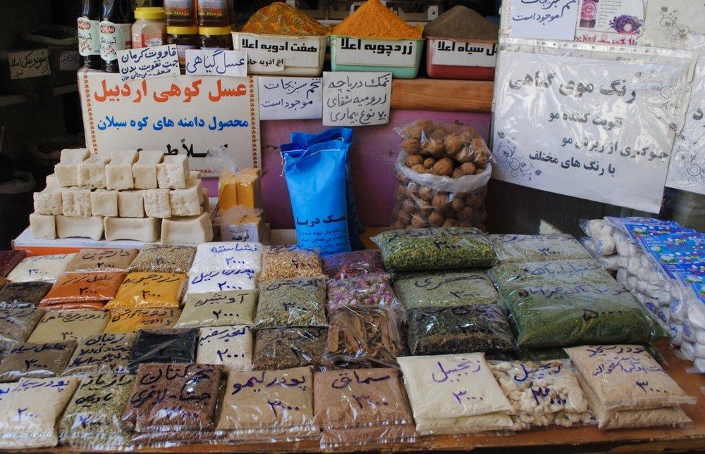 iran-isfahan-spices-bazaar