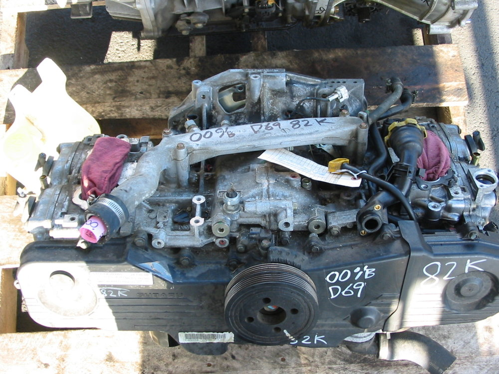 Engine, 2.5 liter SOHC Horizontally opposed (00-04 Legacy)